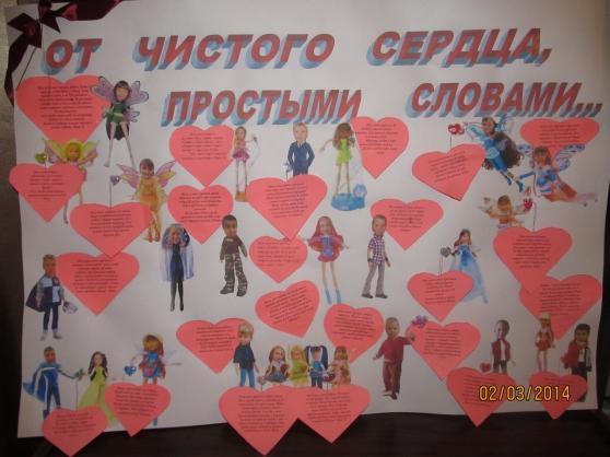336Сценарий день матери в детском саду разновозрастная группа