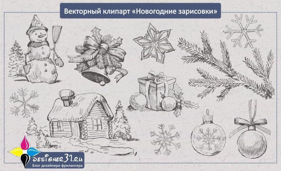 Картинки простые рисунки карандашом новый год